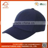 High quality reliable baseball cap manufacturer