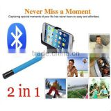 2 in 1 Wireless Bluetooth Mobile Phone Monopod Selfie Stick Tripod Handheld Monopod for iPhone IOS Android Smart Phone
