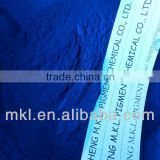 blue BGS pigment ,factory prices, good quality