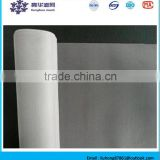 Monofilament Polyester/nylon/polyamide Mesh Fabric Printing Screen/Professional polyester nylon screen printing mesh