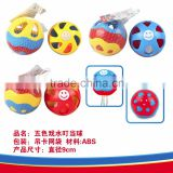 New Toy Plastic baby rattle Ball Toy Rings Baby Toy Baby Rattle toy Set ABS