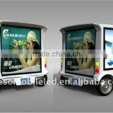 YEESO Electric Advertising cargo tricycle/trike for Ice Cream, Pizza, Bread, drinks,foods promotion sales