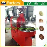 variety of colors toper coffee roaster different models Manufacturer production