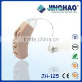 New fashion sound amplifier hearing aid JH-125                                                                         Quality Choice