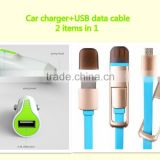 Universal car charger and 5 pin+8 pin two stage 1 USB data cable in one package perfect match available for all digital devices