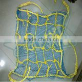 SAFETY NETS / FALL PROTECTION EQUIPMENT (SFT-0364)