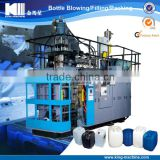 Shampoo bottle extrusion blow molding machine/making machine                                                                         Quality Choice