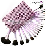 Luxury 21pcs makeup brush goat hair for beauty use with Cosmetic Bag                                                                                                         Supplier's Choice