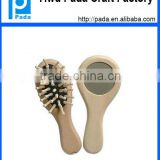 Kids Wooden Hair Brush & Mirror Set