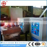 Hiway china supplier high frequency induction heating
