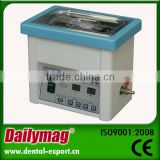 Household Ultrasonic Cleaner