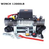 Cable pulling machine 12000LB self recovery winch