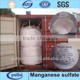 buy manganese sulfate fertilizer