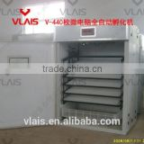1056 chicken eggs incubation equipment with solar power system