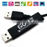 USB2.0 two computers desktop screen switch file transfer keyboard mouse srapbook