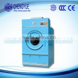 commercial hotel laundry gas dryer,commercial laundry drying machine,laundry used drying machine