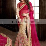 Cheap Indian Bridal Wear Sarees | Wedding Sarees | Wholesale Designer Sarees