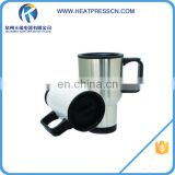 white Stainless Steel Cup