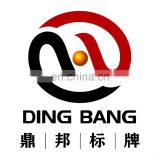 Cangnan Ding Bang Label Craft Factory