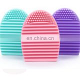 Silicone cleansing brush and silicone brush egg