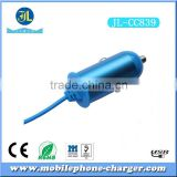 Manufactures & Supplier for mobile phone car charger INNOVISION Factory CE FCC ROHS car charger usb