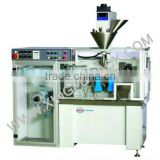 XFS-110 instant soup material sealing machine