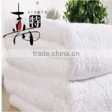 Top quality 100% cotton towel for star hotel