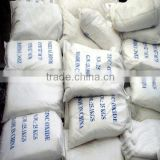 physical properties zinc oxide food grade 1314-13-2 manufacturer best price