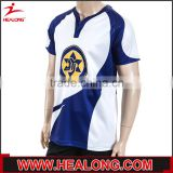 tiger pattern custom rugby jersey, custom sublimation rugby t shirt, team set rugby uniforms