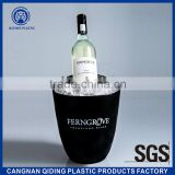 Plastic ice bucket for beer promotional project 4.5L
