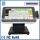 Pos Terminal With MSR Bi-Direction /Dual Core Resistive Touch Pos Machine