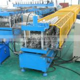 Steel gutter making machine