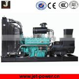 cheap factory price of electric generator 50 kva diesel engine 50hz hot sale                                                                                                         Supplier's Choice
