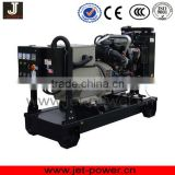 INQUIRY about YD480 Engine 8KW 10KW YANGDONG Diesel Generator Set