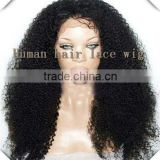 "China Factory Wholesale Price 20"" #1B Natural Black, Kinky Curl, Soft & Durable Chinse hair Lace Front Wig"