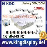 1080p live view full d1 cctv dvr kit with security surveillance outdoor day night ir ip66 cctv cameras h.264 diy dvr kit