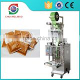 Low Price of 3 or 4 side seal Small Sachet 5g 10g 20g granule Automatic Sugar Packing Machine
