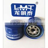 Truck body parts Diesel engine oil filter JX0805A with factory price