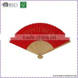 Chinese Foldable decorative Bamboo Ribs Paper Hand Fans                                                                         Quality Choice