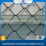 cheap galvanized wpc aluminum chain link fence