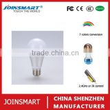 Factory price bulb light outdoor led motion sensor bulb