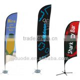 feather flag banner for indoor outdoor advertising