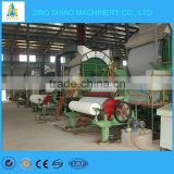 Cardboard Recycling Machine For Making Rolling Paper