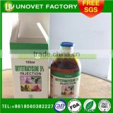 Oxytetracycline HCL Injection for sheep from a GMP pharmaceutical factory veterinary medicine