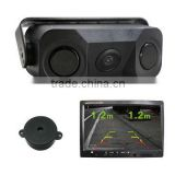 3-in-1 Car Parking Sensor with Night Vision Rear View Camera                                                                         Quality Choice