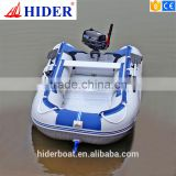 cheap inflatable rubber aluminum fishing boats                                                                         Quality Choice                                                     Most Popular
