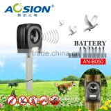 Aosion multifunctional new ultrasonic battery powered bird and animal chaser