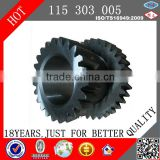 Ankai Coach zf S6-160 Gearbox Double gear, gear Factory in China (115303005/115 303 005)