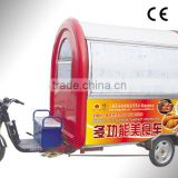 GV-MY06 Electric tricycle Food Vending Cart/Mobile Street Kiosk Cart for sale/Food Processing Machine                                                                         Quality Choice
