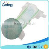 Package Super Absorbent Polymer raw material for baby diapers SAP, International brand